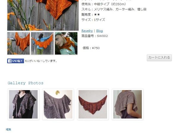 gallery-screenshot